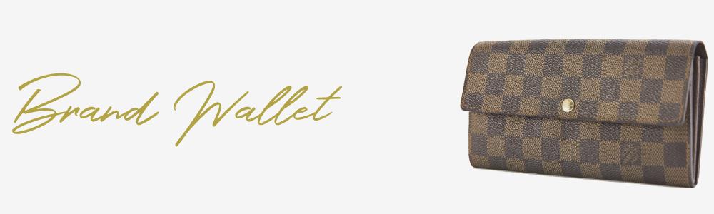 ブランドバイヤー買取対象商品財布ウォレット