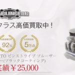 スターリンギア 8周年 M&K MAKOTO ピンストライプ ブルーザー リング シルバー(ブラックコーティング) 買取 画像